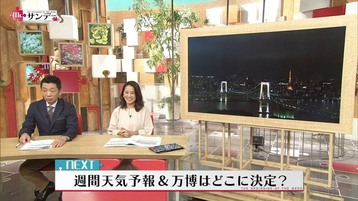 2018年11月18日椿原慶子の画像17枚目