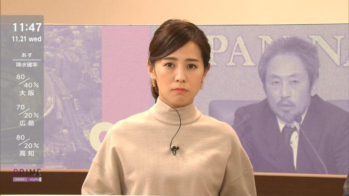 2018年11月21日椿原慶子の画像05枚目