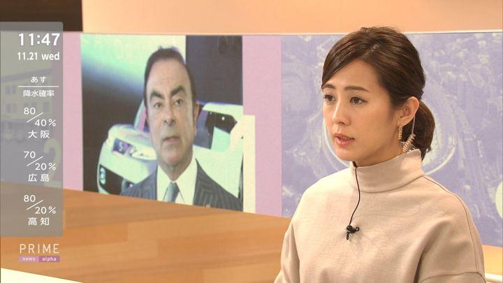 2018年11月21日椿原慶子の画像06枚目