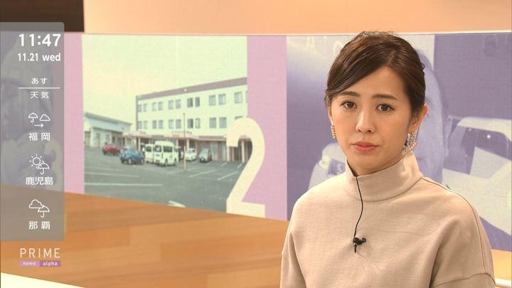 2018年11月21日椿原慶子の画像07枚目