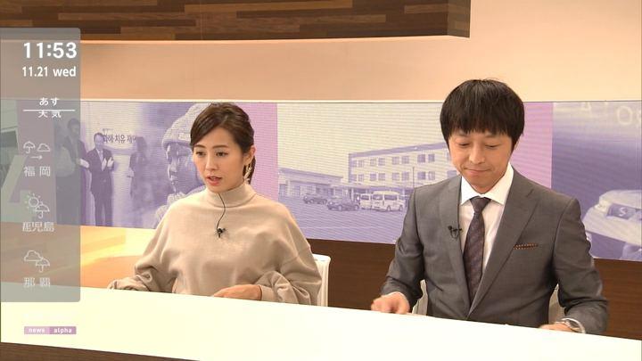 2018年11月21日椿原慶子の画像10枚目