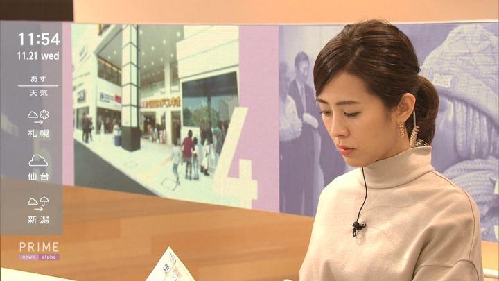 2018年11月21日椿原慶子の画像11枚目