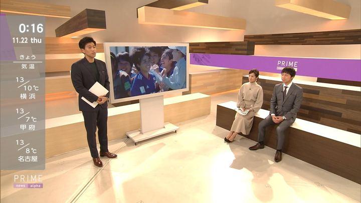 2018年11月21日椿原慶子の画像15枚目