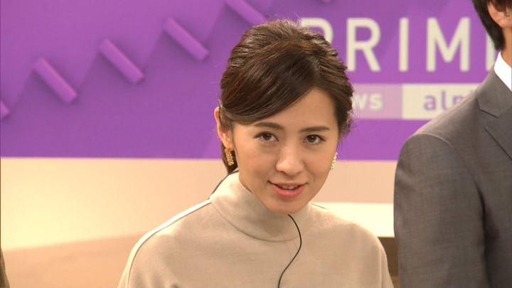 2018年11月21日椿原慶子の画像18枚目