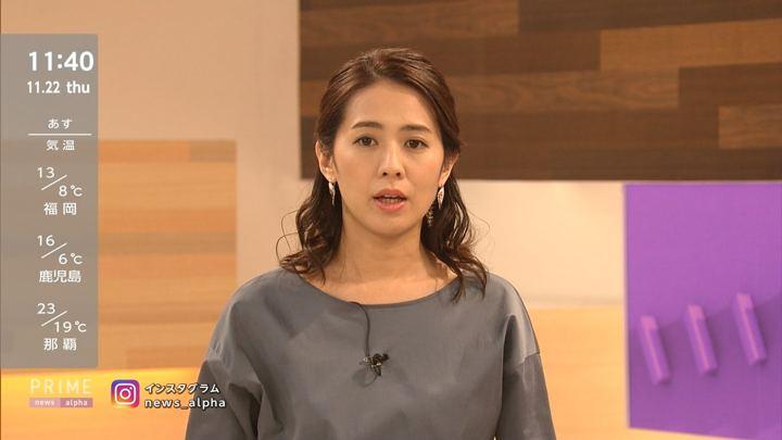 2018年11月22日椿原慶子の画像02枚目