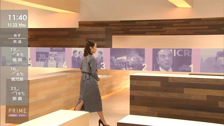 2018年11月22日椿原慶子の画像03枚目