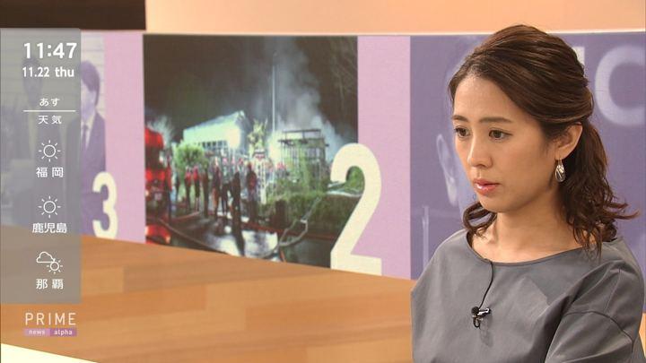 2018年11月22日椿原慶子の画像05枚目