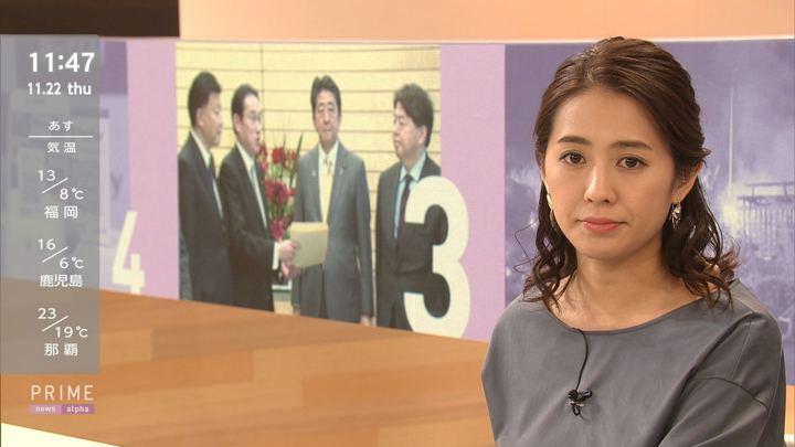 2018年11月22日椿原慶子の画像06枚目
