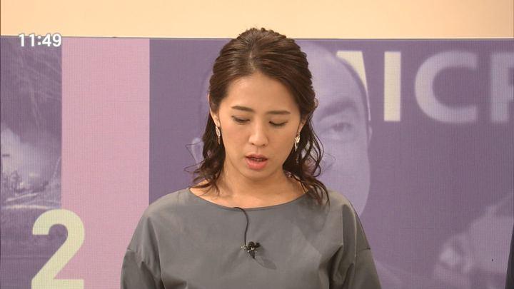 2018年11月22日椿原慶子の画像07枚目