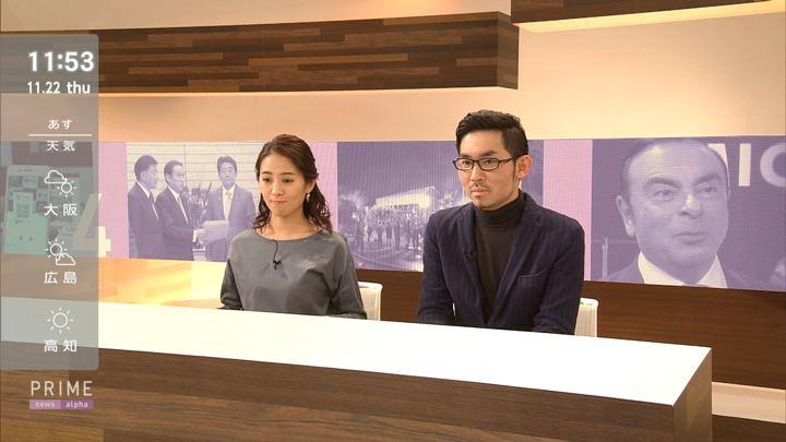 2018年11月22日椿原慶子の画像10枚目
