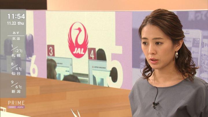 2018年11月22日椿原慶子の画像11枚目