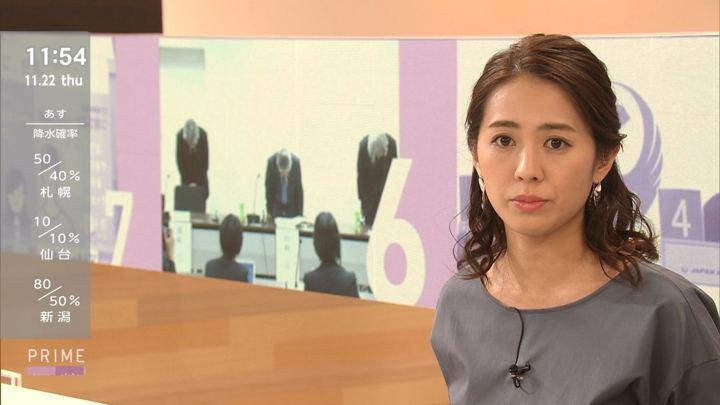 2018年11月22日椿原慶子の画像12枚目