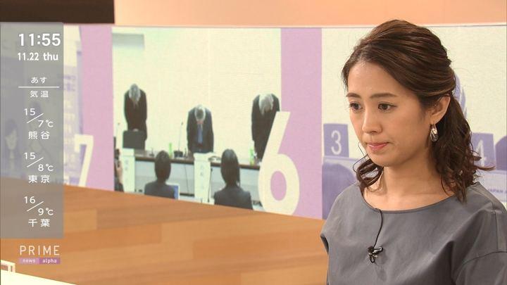 2018年11月22日椿原慶子の画像13枚目