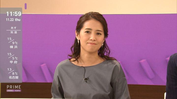 2018年11月22日椿原慶子の画像14枚目