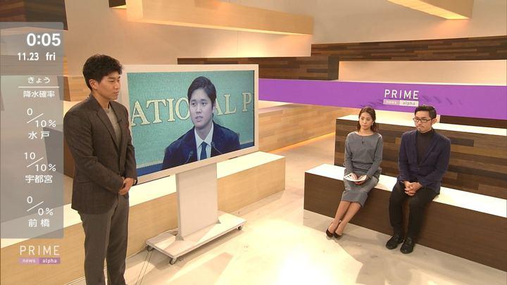 2018年11月22日椿原慶子の画像16枚目
