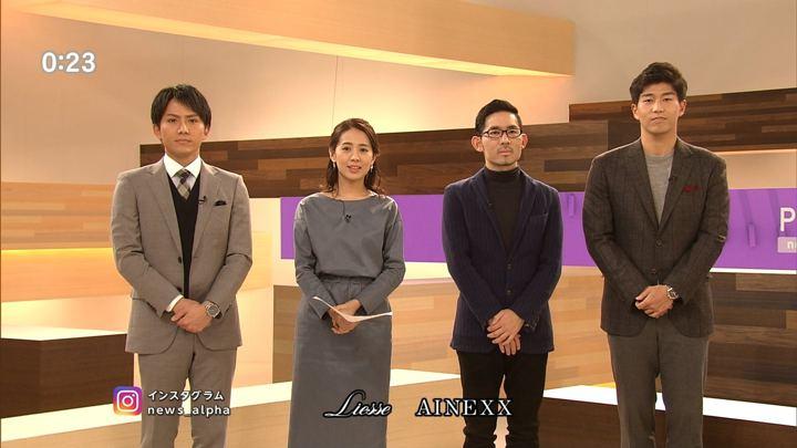 2018年11月22日椿原慶子の画像19枚目