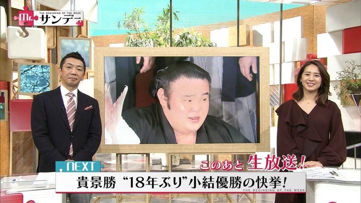 椿原慶子 Mr.サンデー (2018年11月25日,12月09日放送 20枚)