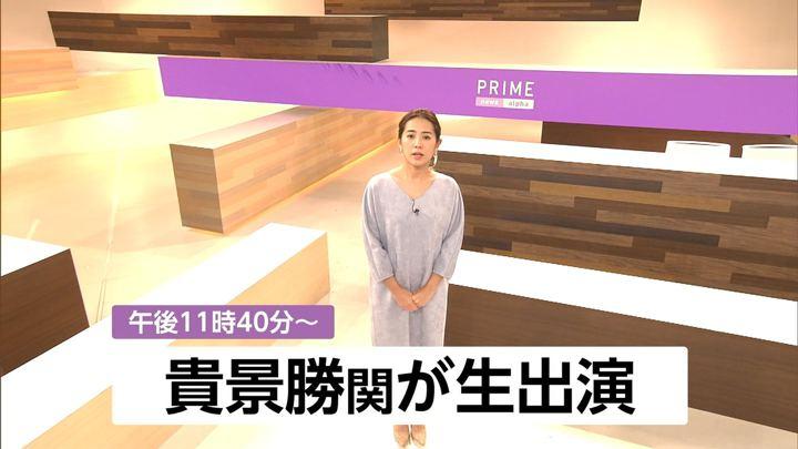 2018年11月26日椿原慶子の画像01枚目