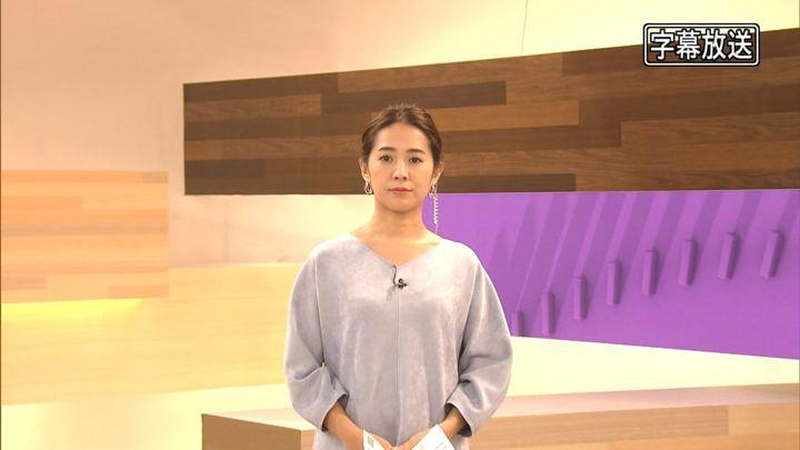 2018年11月26日椿原慶子の画像04枚目