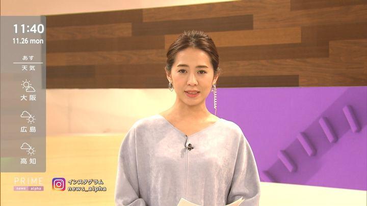 2018年11月26日椿原慶子の画像05枚目