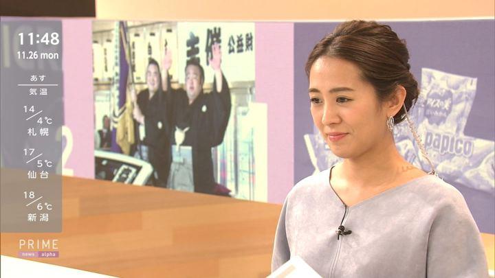 2018年11月26日椿原慶子の画像06枚目