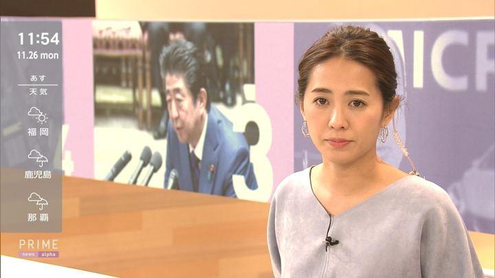 2018年11月26日椿原慶子の画像08枚目