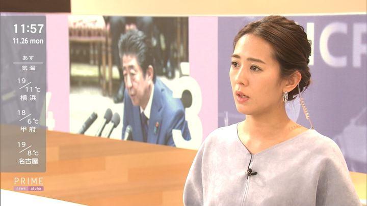 2018年11月26日椿原慶子の画像10枚目