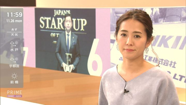 2018年11月26日椿原慶子の画像11枚目