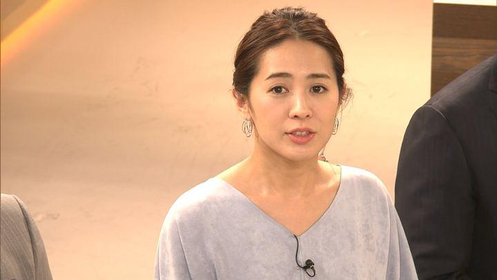 2018年11月26日椿原慶子の画像17枚目