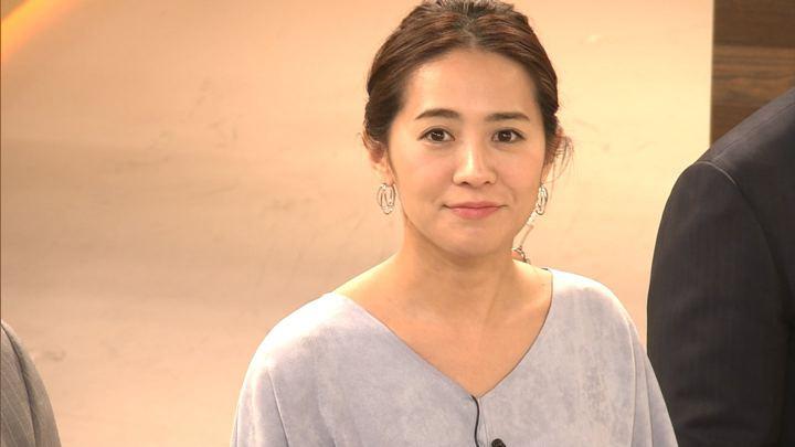 2018年11月26日椿原慶子の画像19枚目
