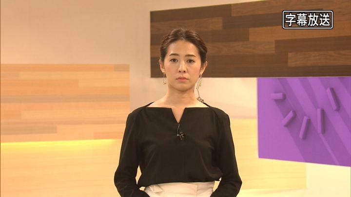 2018年11月27日椿原慶子の画像04枚目