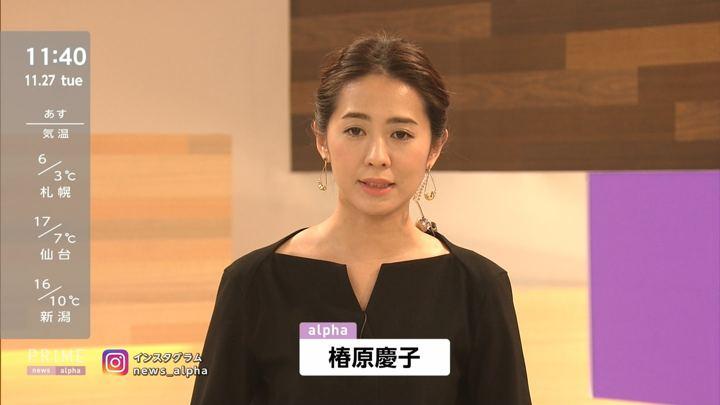 2018年11月27日椿原慶子の画像05枚目
