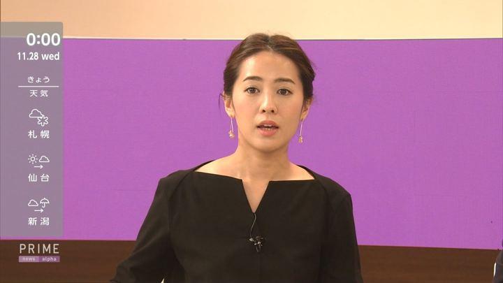 2018年11月27日椿原慶子の画像15枚目