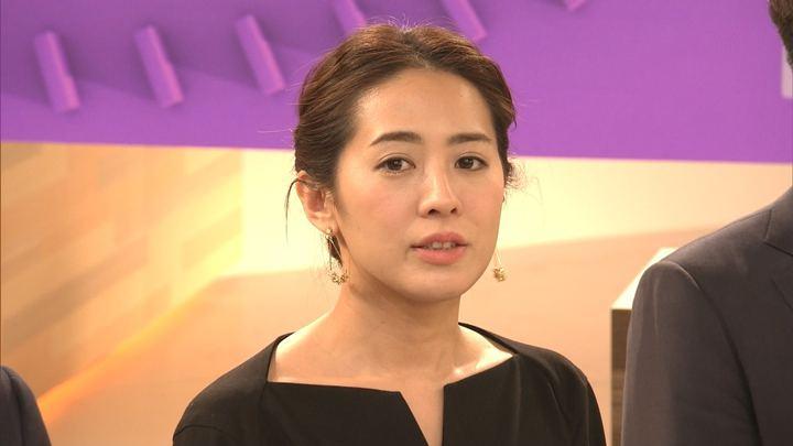 2018年11月27日椿原慶子の画像20枚目