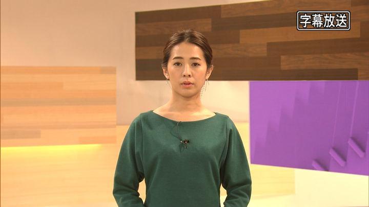 2018年11月28日椿原慶子の画像02枚目