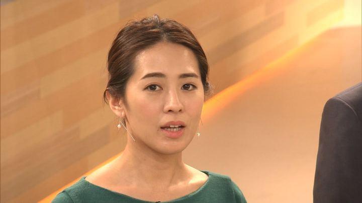 2018年11月28日椿原慶子の画像18枚目