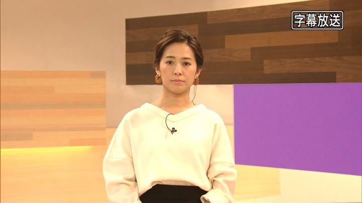 2018年11月29日椿原慶子の画像02枚目