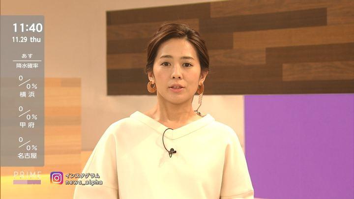 2018年11月29日椿原慶子の画像03枚目