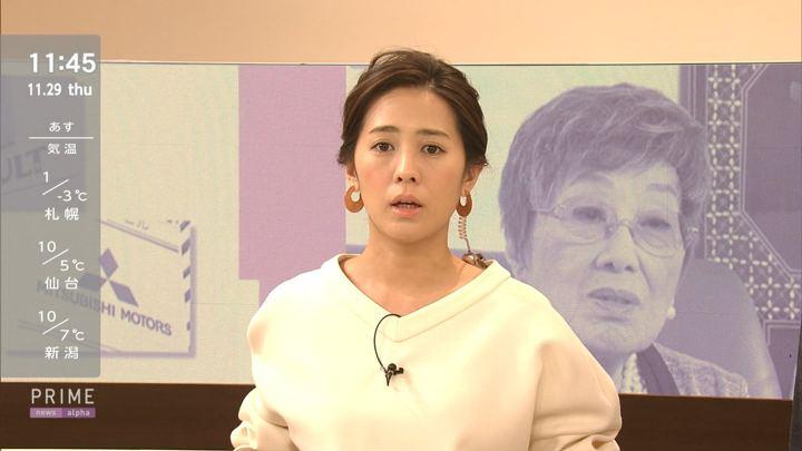 2018年11月29日椿原慶子の画像06枚目