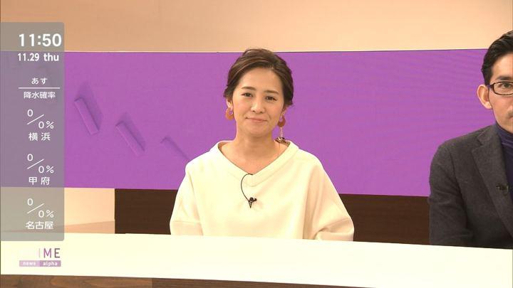 2018年11月29日椿原慶子の画像10枚目