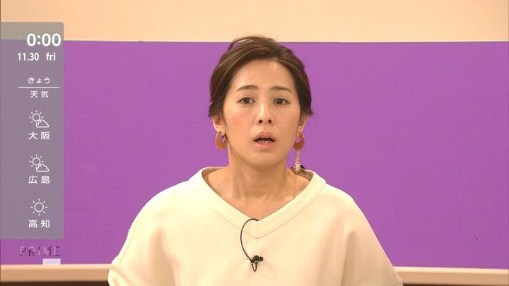 2018年11月29日椿原慶子の画像16枚目