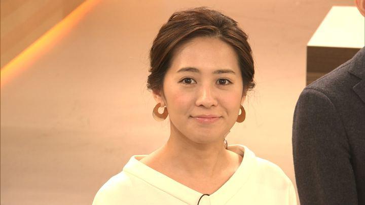 2018年11月29日椿原慶子の画像21枚目