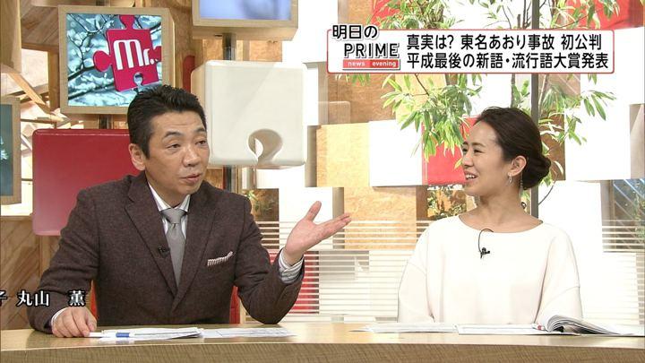 2018年12月02日椿原慶子の画像10枚目