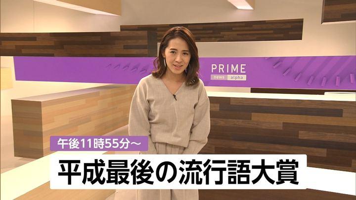 2018年12月03日椿原慶子の画像01枚目