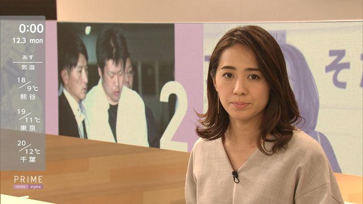2018年12月03日椿原慶子の画像05枚目