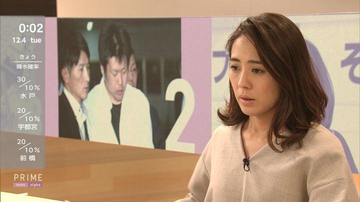 2018年12月03日椿原慶子の画像06枚目