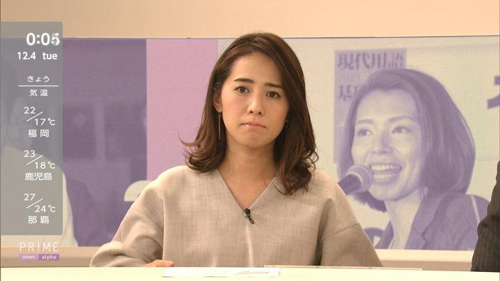 2018年12月03日椿原慶子の画像09枚目