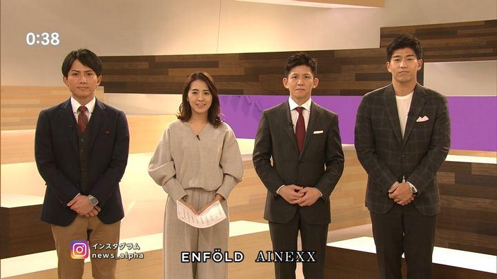 2018年12月03日椿原慶子の画像13枚目