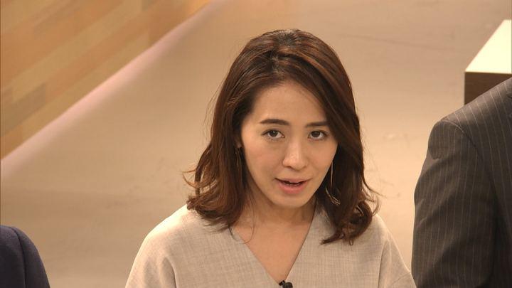 2018年12月03日椿原慶子の画像15枚目