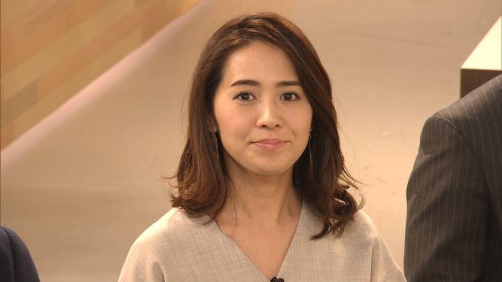 2018年12月03日椿原慶子の画像16枚目